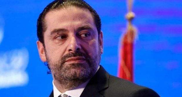 الحريري: عطوني إنجاز واحد لـالتيار! - لبنان اليوم